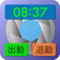 出退勤管理システム「Clock In@Face」