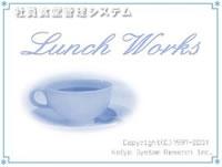 社員食堂管理システム「LunchWorks」